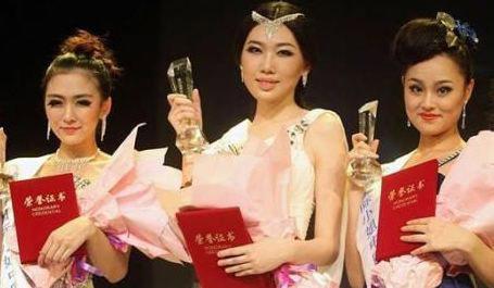 """Trung Quốc """"khổ sở"""" vì hoa hậu bị chê - 1"""