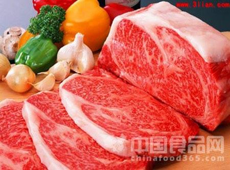 TQ: Kinh ngạc thịt bò giá gần 10 triệu/kg - 1