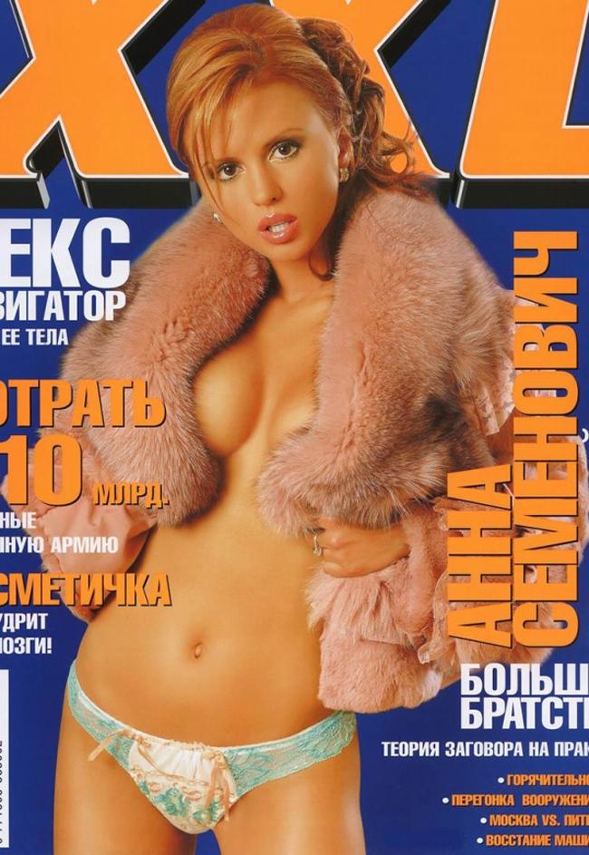 Семенович голая в журнале крейзи факез