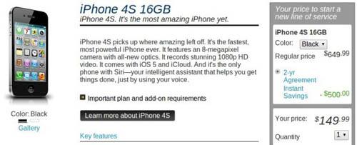 "Giảm giá iPhone 4S ""đón"" iPhone 5 - 1"