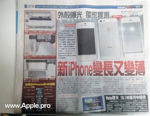 iPhone 5 chỉ mỏng 7.6mm - 1