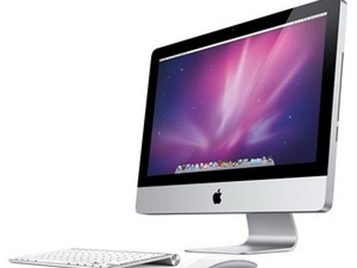 Máy tính để bàn của Apple được đánh giá bền nhất - 1