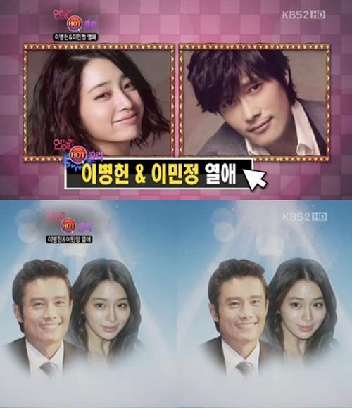 Sốt vì ảnh ghép con Lee Byung Hun - 1