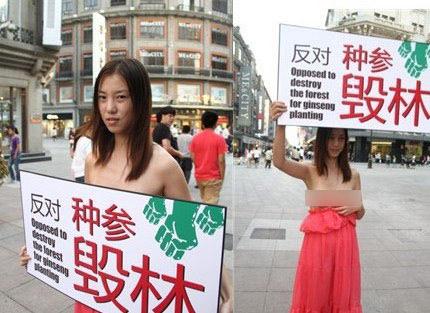Khoe ngực giữa phố để bảo vệ môi trường - 1