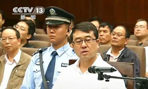 """""""Cánh tay phải"""" Bạc Hy Lai lĩnh án 15 năm tù - 1"""