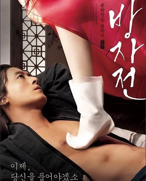"""Những phim """"nóng cháy"""" màn ảnh Hàn - 1"""