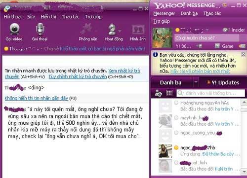 Vụ trộm nick Yahoo: Những điều chưa biết - 1