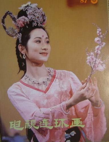Khán giả Việt khiến ĐD Tây Du Ký xúc động - 5