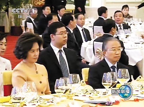 """Vợ góa ông Kim Jong-il bị """"thanh trừng""""? - 1"""
