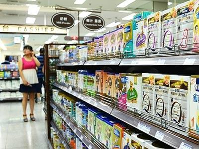 Ba loại sữa bột Trung Quốc chứa chất gây bệnh tim - 1
