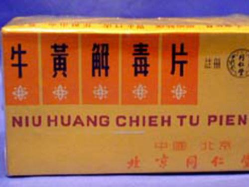 Thảo dược Trung Quốc gây chết người - 1