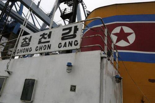 Những vụ bắt giữ tàu chở vũ khí Triều Tiên - 1