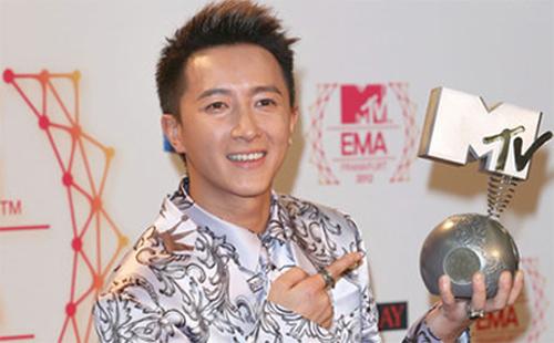 Nghệ sĩ Việt có cơ hội đến MTV châu Âu - 1