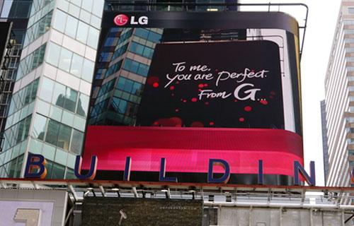 LG rầm rộ ra mắt Optimus G2 - 1