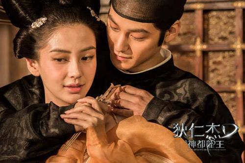 Kim Bum say lòng trước Angelababy - 1