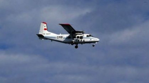 Nhật Bản điều chiến đấu cơ chặn máy bay TQ - 1