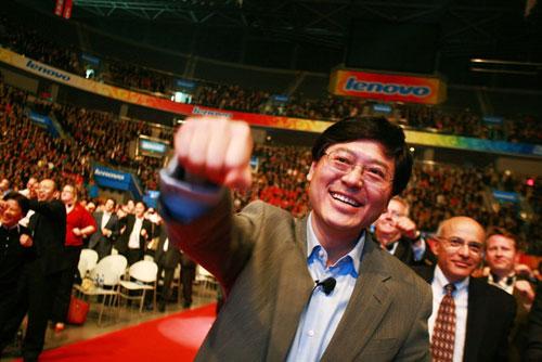 Hơn 10.000 nhân viên Lenovo được thưởng nóng - 1