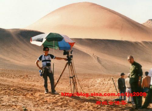 Thầy trò Đường Tăng khốn khổ ở Hỏa Diệm Sơn - 2