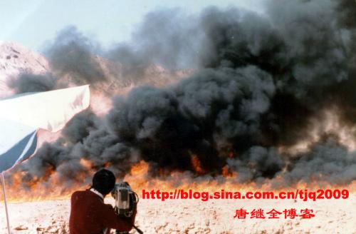 Lửa cháy rừng rực Hỏa Diệm Sơn - 2