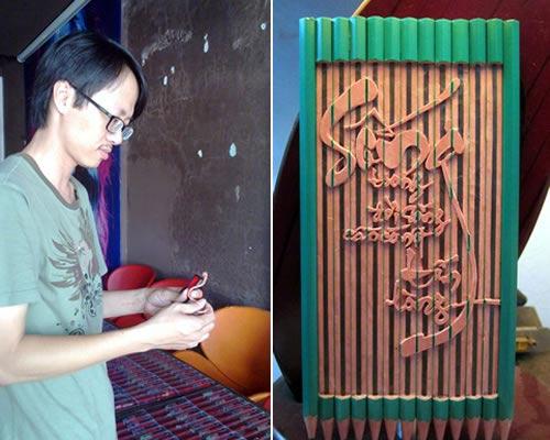 Chàng thạc sĩ toán đam mê khắc bút chì - 1
