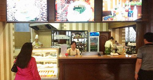 Đột nhập quán cà phê hạng sang ở Bình Nhưỡng - 1