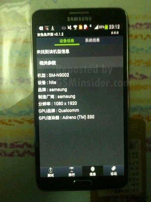 Galaxy Note 3 chạy 2 SIM lộ diện - 1