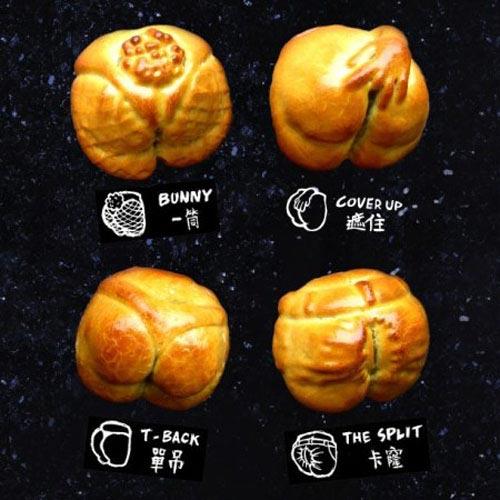 Những chiếc bánh Trung thu kỳ dị nhất - 1