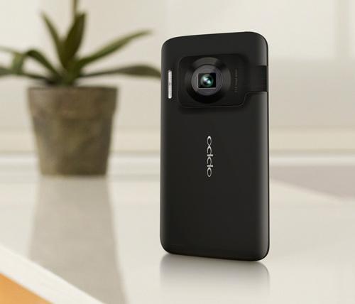 oppne 1 ra mat  oppo n1 truoc gio G  dien thoai Oppo  oppo  OPPO N1  gia OPPO N1  ra mat OPPO N1  dien thoai OPPO N1  OPPO N1  Oppo N-Lens N1  ra mat Oppo N-Lens N1  dien thoai Oppo N-Lens N1  gia Oppo N-Lens N1  OPPO  smartphone OPPO  N1  dien thoai OPPO  dtdd  smartphone  dien thoai  bao - 1