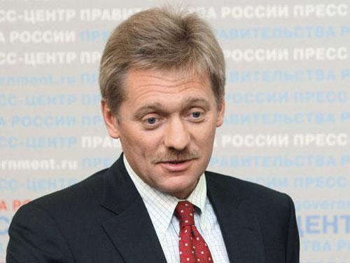 Điện Kremlin bác tin ông Putin tái hôn - 1