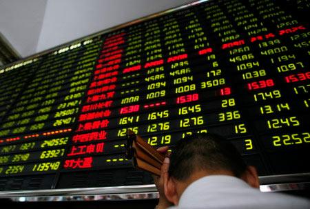 Trung Quốc: Nền kinh tế đang dần hụt hơi - 1