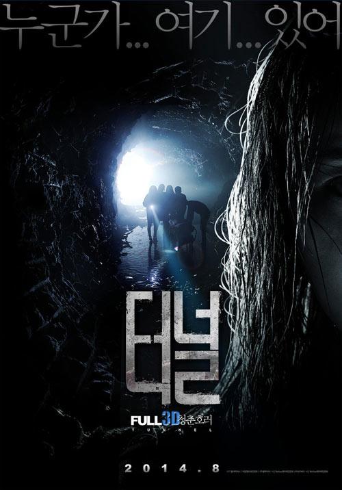 """""""Toát mồ hôi"""" với phim kinh dị Đường hầm 3D - 1"""