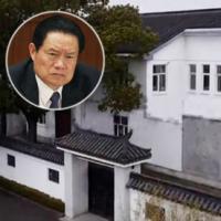 Gia tộc Chu Vĩnh Khang giàu có đến mức nào?