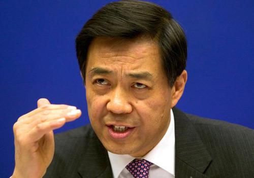 Vũ khí bí mật chống tham nhũng của Trung Quốc - 1