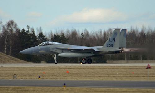 Máy bay chiến đấu Mỹ rơi, phi công mất tích - 1