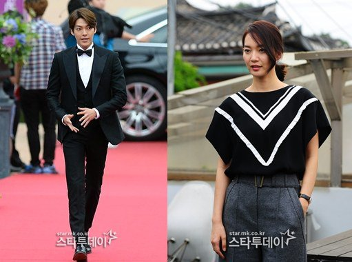 Trai đẹp Kim Woo Bin hẹn hò đàn chị hơn 5 tuổi - 1