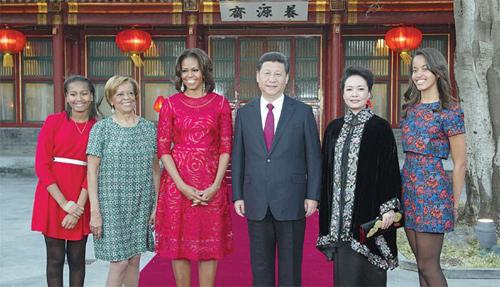 Thời trang đẳng cấp của đệ nhất phu nhân Trung Quốc - 6