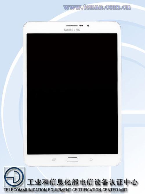 Samsung Galaxy Tab S3 sẽ lộ diện tại IFA vào tháng 9 - 1
