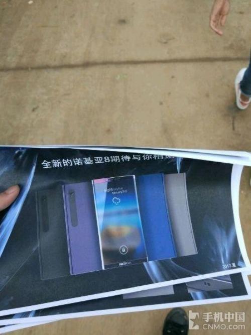 Nokia 8 sẽ có công nghệ nhận dạng khuôn mặt Iris - 1