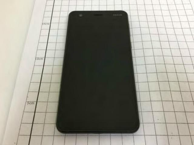 Lộ cấu hình Nokia 2 với pin 4000 mAh, giá rẻ