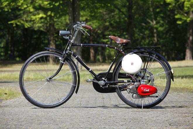 Tuyệt đẹp Honda Cub F đời đầu, đốn tim dân mê xe cổ - 1