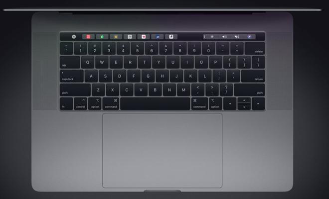 Apple tung bản cập nhật lỗi cho MacBook Pro 2018 - 1