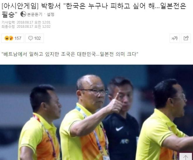 Kết quả hình ảnh cho Báo Hàn Quốc ngại U23 Việt Nam: Park Hang Seo cất lời từ trái tim