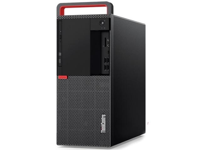 Lenovo giới thiệu chiếc PC khởi động bằng tổ hợp phím Alt + P độc lạ