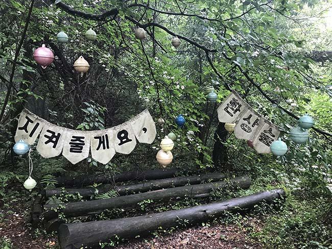 Những điểm check-in không thể bỏ qua tại hòn đảo nổi tiếng nhất Hàn Quốc - 1