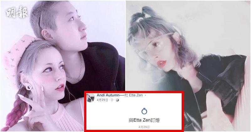 Con gái Thành Long hành động bất ngờ sau scandal nhặt rác kiếm sống - 1