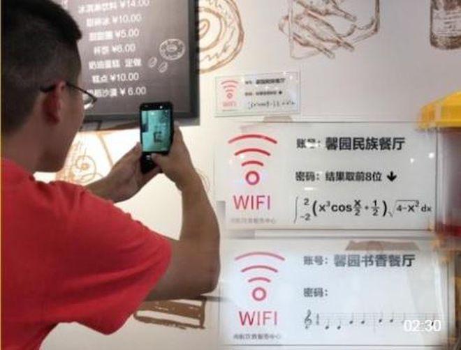 Giải phương trình toán học để lấy mật khẩu Wi-Fi ở Trung Quốc - 1