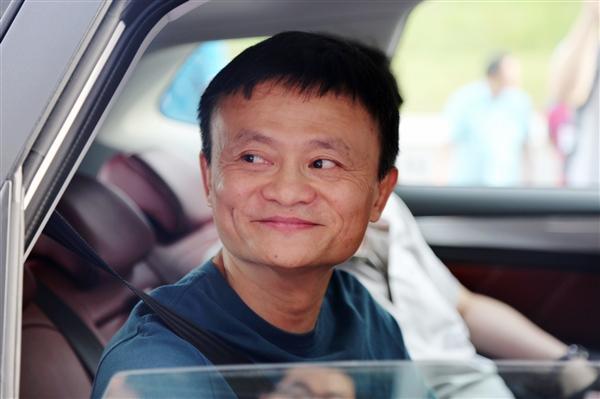 Jack Ma  khẳng định kiếp sau sẽ nhất quyết không làm điều này - 1