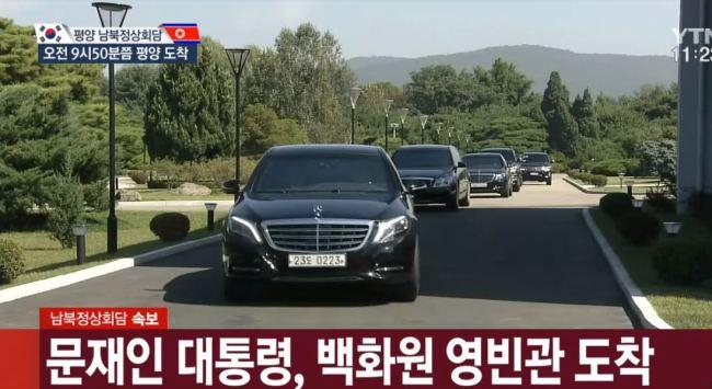 Kim Jong-un và Tổng thống HQ ngồi chung một xe mui trần ở Bình Nhưỡng - 1