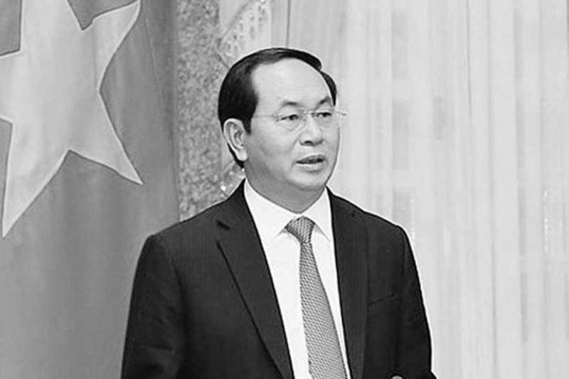Tổng Bí thư làm Trưởng ban Lễ tang Chủ tịch nước Trần Đại Quang - 1