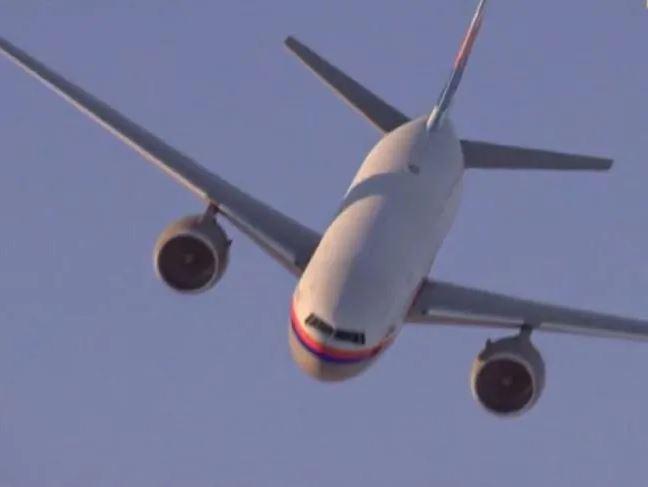 Tiếng nổ bất thường dưới biển vào ngày MH370 biến mất - 1